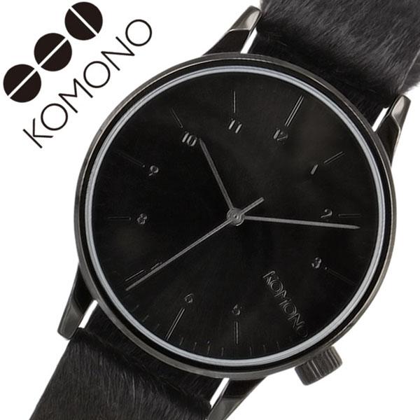 コモノ 腕時計 KOMONO 時計 コモノ 時計 KOMONO 腕時計 コモノ時計 ウィンストン モンテ カルロ WINSTON MONTE CARLO メンズ レディース ブラック KOM-W2552 人気 新作 ブランド トレンド 革 ベルト レザー シンプル おしゃれ インスタ insta シンプル 薄型 送料無料