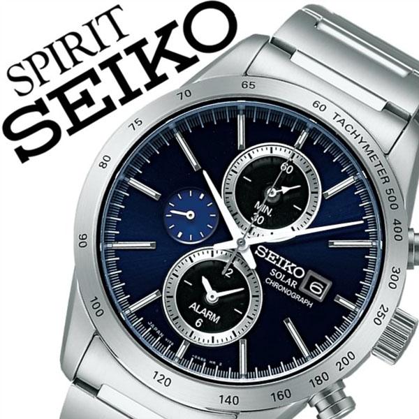 【5年保証対象】セイコー腕時計 SEIKO時計 SEIKO 腕時計 セイコー 時計 スピリット スマート SPIRIT SMART メンズ ネイビー SBPY115 メタル ベルト ソーラー クロノグラフ 正規品 防水 シルバー プレゼント 父の日 ギフト