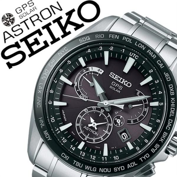 セイコー腕時計 SEIKO時計 SEIKO 腕時計 セイコー 時計 アストロン ASTRON メンズ ブラック SBXB077 [メタル ベルト 正規品 防水 ソーラー GPS 衛星 電波 修正 シルバー ギフト バーゲン プレゼント ご褒美][おしゃれ 腕時計]