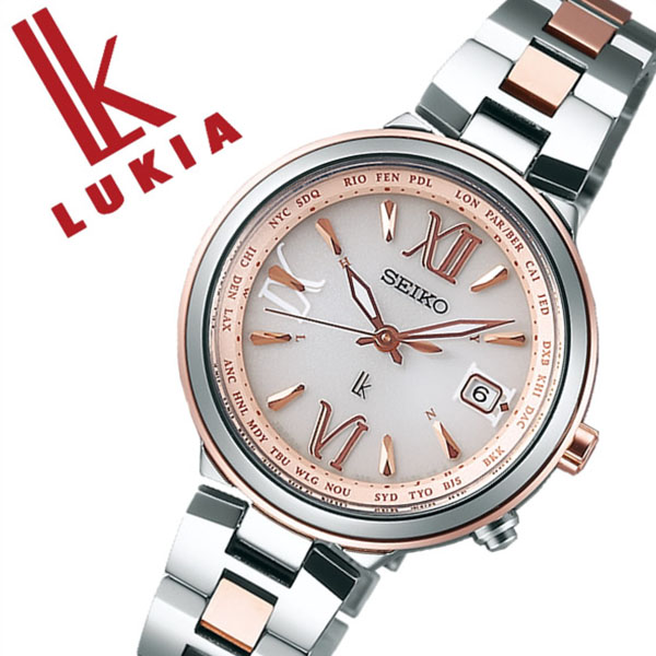 [当日出荷] セイコー ルキア SEIKO LUKIA 時計 セイコールキア 腕時計 SEIKOLUKIA ルキア時計 ルキア腕時計 レディース ホワイト SSVV020 メタル ベルト 正規品 防水 ソーラー 電波修正 サブ マスコミ モデル シルバー 送料無料