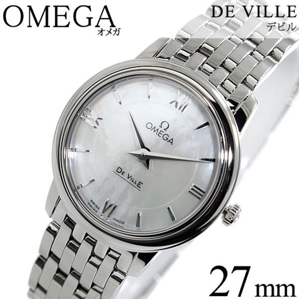 オメガ デ ビル プレステージ 腕時計 レディース [OMEGA] ホワイト 424.10.27.60.05.001 [新品 メタル スイス 白蝶貝 ホワイトシェル シルバー バーゲン プレゼント ギフト][おしゃれ 腕時計]