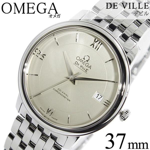 オメガ デ ビル メンズ 腕時計 [OMEGA時計] シルバー 424.10.37.20.02.001 [新品 メタル ベルト 機械式 自動巻 メカニカル スイス オールシルバー プレステージ バーゲン プレゼント ギフト][おしゃれ 腕時計]