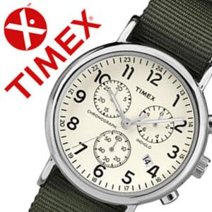 タイメックス腕時計 TIMEX時計 TIMEX 腕時計 タイメックス 時計 ウィークエンダー クロノ Weekender Chrono 40mm メンズ ホワイト TW2P71400 [正規品 NATO ベルト ナトー 新品 ファッションウォッチ グリーン シルバー クリーム][バーゲン プレゼント ギフト][おしゃれ]