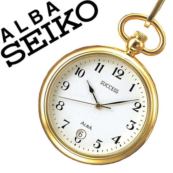 セイコーアルバ 懐中時計 [SEIKOALBA 懐中時計]セイコー 懐中時計[SEIKO 懐中時計]セイコー アルバ懐中時計[SEIKO ALBA懐中時計]メンズ レディース ユニセックス ホワイト AABU004 [懐中時計 正規品 クォーツ ゴールド サクセス チェーン メタル]