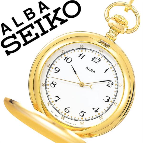 セイコーアルバ 懐中時計 [SEIKOALBA 懐中時計]セイコー 懐中時計[SEIKO 懐中時計]セイコー アルバ懐中時計[SEIKO ALBA懐中時計]メンズ レディース ユニセックス ホワイト AABW146 [懐中時計 正規品 クォーツ ゴールド サクセス チェーン メタル]