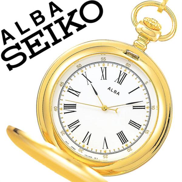 セイコーアルバ 懐中時計 [SEIKOALBA 懐中時計]セイコー 懐中時計[SEIKO 懐中時計]セイコー アルバ懐中時計[SEIKO ALBA懐中時計]メンズ レディース ユニセックス ホワイト AABW148 [懐中時計 正規品 クォーツ ゴールド サクセス チェーン メタル]