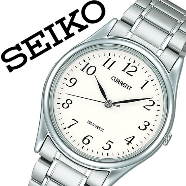【5年保証対象】セイコー カレント 腕時計 SEIKO CURRENT 時計 セイコーカレント 時計 SEIKOCURRENT 腕時計 メンズ ホワイト AXYN005 メタル ベルト 正規品 クオーツ シルバー シンプル スタンダード ギフト ラッピング