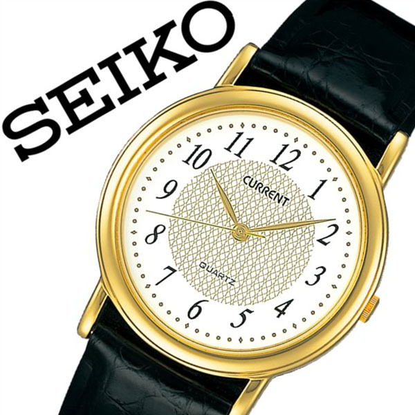 セイコー カレント 腕時計[SEIKO CURRENT 時計]セイコーカレント 時計[SEIKOCURRENT 腕時計]メンズ ホワイト AXYN011 [革 ベルト 正規品 クオーツ ブラック ゴールド シンプル スタンダード ギフト ラッピング][バーゲン プレゼント ギフト]