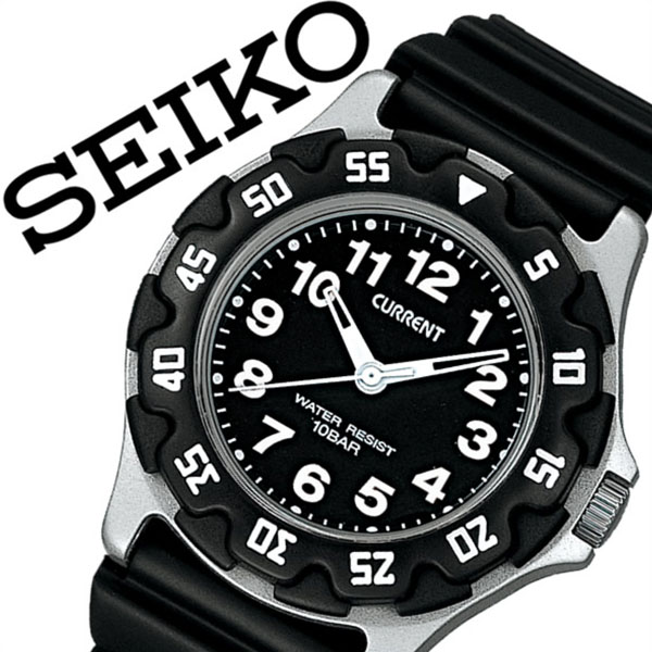 セイコー カレント 腕時計[SEIKO CURRENT 時計]セイコーカレント 時計[SEIKOCURRENT 腕時計]レディース ブラック AXZN031 [ラバー ベルト 正規品 防水 クオーツ シルバー シンプル スタンダード ギフト ラッピング][バーゲン プレゼント ギフト][おしゃれ 腕時計]