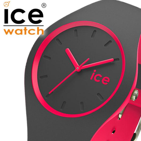 【5年保証対象】アイスウォッチ 時計 ICEWATCH 腕時計 アイス ウォッチ ice watch アイス デュオ ice duo メンズ レディース グレー DUOAPKUS 正規品 新作 人気 流行 トレンド ブランド 防水 シリコン ラバー ベルト DUO.APK.U.S.16 ピンク