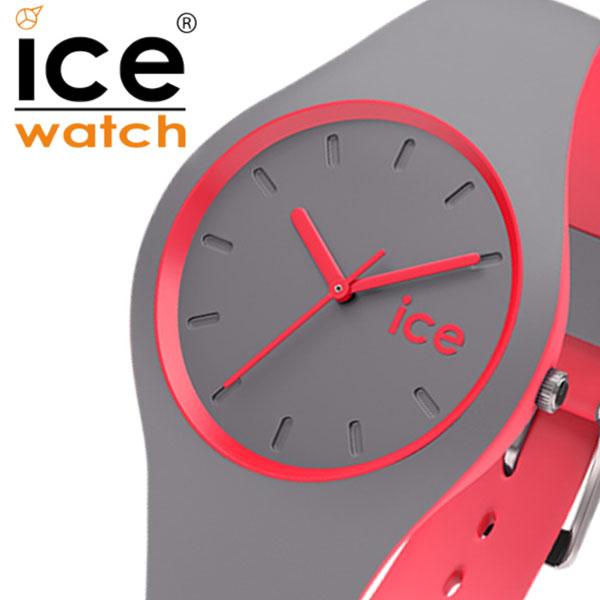 アイスウォッチ 時計[ICEWATCH 腕時計]アイス ウォッチ[ice watch]アイス デュオ[ice duo]レディース グレー DUODCOSS [新作 人気 流行 トレンド ブランド 防水 シリコン DUO.DCO.S.S.16 レッド][バーゲン プレゼント ギフト][おしゃれ 腕時計]