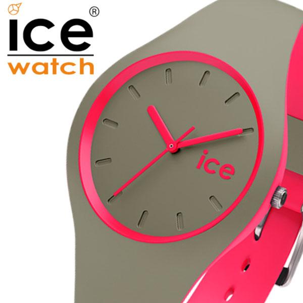 アイスウォッチ 時計[ICEWATCH 腕時計]アイス ウォッチ[ice watch]アイス デュオ[ice duo]レディース グレー DUOKPKSS [新作 人気 流行 トレンド ブランド 防水 シリコン DUO.KPK.S.S.16 ピンク][バーゲン プレゼント ギフト][おしゃれ 腕時計]