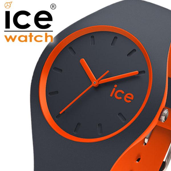 アイスウォッチ 時計[ICEWATCH 腕時計]アイス ウォッチ[ice watch]アイス デュオ[ice duo]メンズ レディース グレー DUOOOEUS [人気 トレンド 防水 シリコン DUO.OOE.U.S.16 オレンジ][バーゲン プレゼント ギフト][おしゃれ 腕時計]