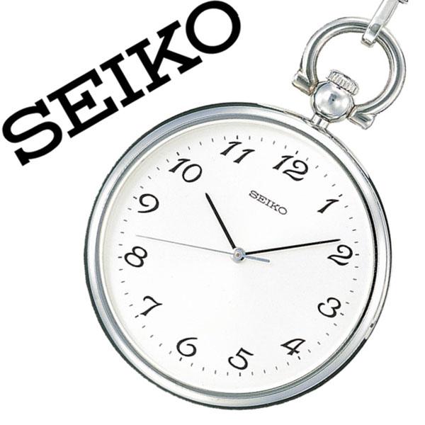 セイコー懐中時計[SEIKO 懐中時計] セイコー 時計[SEIKO 時計]セイコー時計[SEIKO懐中時計]メンズ レディース ユニセックス 男女兼用 ホワイト SAPB003 [懐中時計 正規品 クォーツ シルバー チェーン メタル ギフト ラッピング][バーゲン プレゼント ギフト]