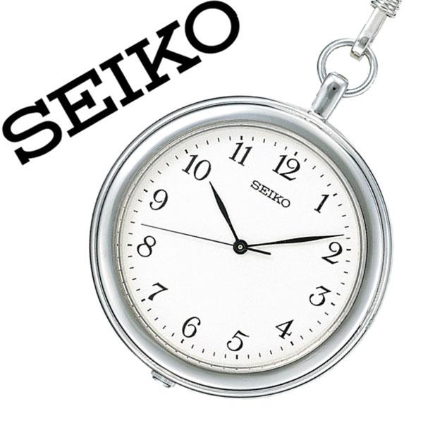 セイコー懐中時計[SEIKO 懐中時計] セイコー 時計[SEIKO 時計]セイコー時計[SEIKO懐中時計]メンズ レディース ユニセックス 男女兼用 ホワイト SAPP001 [懐中時計 正規品 クォーツ シルバー チェーン メタル ギフト ラッピング][バーゲン プレゼント ギフト]