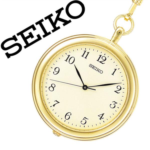 セイコー懐中時計[SEIKO 懐中時計] セイコー 時計[SEIKO 時計]セイコー時計[SEIKO懐中時計]メンズ レディース ユニセックス 男女兼用 ホワイト SAPP002 [懐中時計 正規品 クォーツ ゴールド チェーン メタル ギフト ラッピング][バーゲン プレゼント ギフト]
