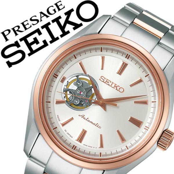 セイコー プレザージュ 腕時計[SEIKO PRESAGE 時計]セイコープレサージュ 時計[SEIKOPRESAGE 腕時計]プレサージュ時計[PRESAGE時計]メンズ シルバー SARY052 [メタル ベルト メカニカル 機械式 自動巻 ローズ ゴールド プレサージュ][バーゲン プレゼント ギフト]