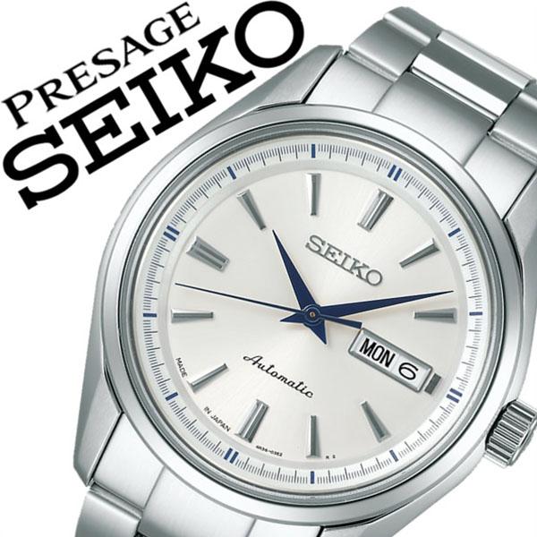 【延長保証対象】セイコー プレザージュ 腕時計 SEIKO PRESAGE 時計 セイコープレザージュ 時計 SEIKOPRESAGE 腕時計 プレザージュ セイコー プレザージュ メンズ シルバー SARY055 メタル ベルト メカニカル 機械式 自動巻 シルバー 送料無料