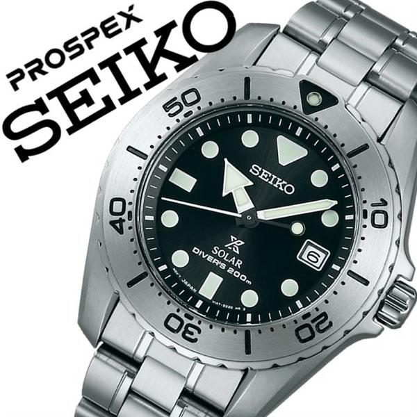セイコー プロスペックス 腕時計[SEIKO PROSPEX 時計]セイコープロスペック 時計[SEIKOPROSPEX 腕時計]セイコー腕時計[SEIKO腕時計]メンズ レディース ブラック SBDN015 [チタン 防水 ダイバー 潜水 シルバー ソーラー][バーゲン プレゼント ギフト][おしゃれ 腕時計]