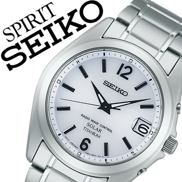 【5年保証対象】セイコー スピリット 腕時計 SEIKO SPIRIT 時計 セイコースピリット 時計 SEIKOSPIRIT 腕時計 セイコー スピリット時計 SEIKO SPIRIT時計 メンズ ホワイト SBTM225 スピリッツ メタル ベルト ソーラー 電波 シルバー 送料無料