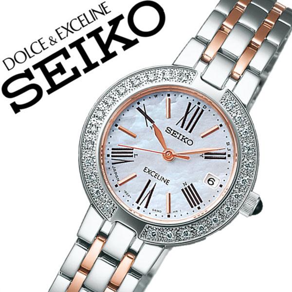 セイコー ドルチェ&エクセリーヌ 腕時計[SEIKO DOLCE&EXCELINE 時計]セイコー ドルチェ エクセリーヌ 時計[SEIKO DOLCE EXCELINE 腕時計]レディース ホワイト SWCW008 [ソーラー 電波 シェル シルバー ダイヤ クリスタル][バーゲン プレゼント ギフト]