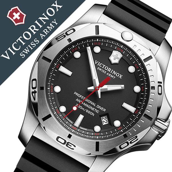 【5年保証対象】ビクトリノックス 腕時計 VICTORINOX 時計 ヴィクトリノックス 時計 VICTORINOX SWISS ARMY ビクトリノックス スイスアーミー イノックス プロフェッショナルダイバー メンズ ブラック 241733 ミリタリー 防水 ダイビング 父の日 ギフト