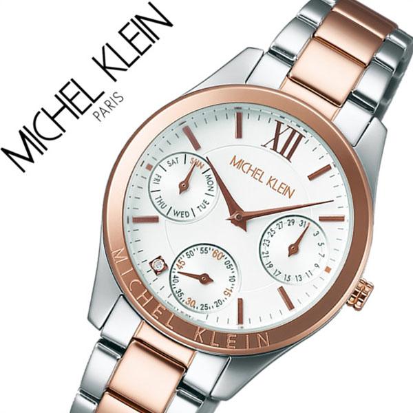 ミッシェルクラン 腕時計[MICHELKLEIN 時計]ミッシェル クラン 時計[MICHEL KLEIN 腕時計]ミッシェルクラン腕時計 ファム FEMME レディース ホワイト AJCT006 [セイコー ブランド 大人 かわいい 高校生 大学生][バーゲン プレゼント ギフト 祝い][おしゃれ 腕時計]
