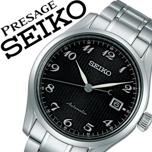 セイコー プレザージュ 腕時計[SEIKO PRESAGE 時計]セイコープレザージュ 時計[SEIKOPRESAGE 腕時計] メンズ ブラック SARX039 [メカニカル 機械式 人気 話題 自動巻き オートマティック プレサージュ プレステージ][バーゲン プレゼント ギフト 祝い][おしゃれ]