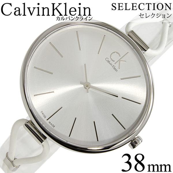 カルバンクライン 腕時計 [CalvinKlein時計](Calvin Klein 腕時計 カルバン クライン 時計) セレクション (Selection) レディース 腕時計 シルバー K3V231L6 [革 ベルト クオーツ ck シー ケー ビジネス スイス 製][バーゲン プレゼント ギフト][おしゃれ 腕時計]