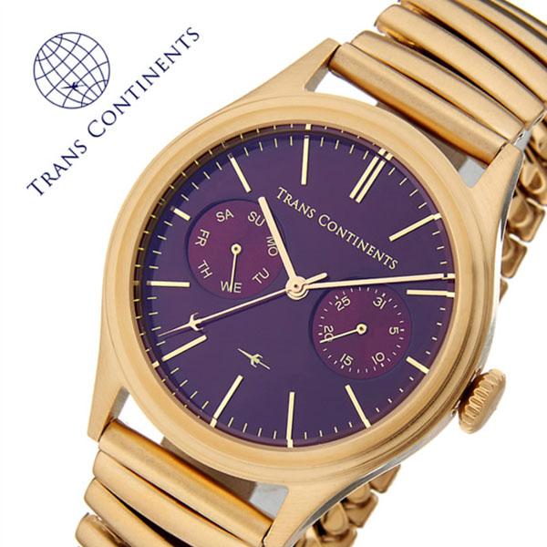 トランスコンチネンツ 腕時計 [TRANS CONTINENTS時計]( TRANS CONTINENTS 腕時計 トランスコンチネンツ 時計 ) バウンダリ ( BOUNDARY ) レディース 腕時計 パープル TC-BO-003 [正規品 クオーツ ビジネス イエロー ゴールド ボルドー][バーゲン プレゼント ギフト]