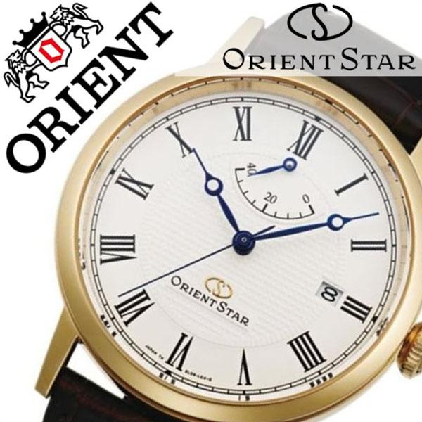 オリエント 腕時計 (ORIENT 腕時計 オリエント 時計) オリエントスター エレガントクラシック (Orient Star Elegant Classic) メンズ オフホワイト WZ0321EL [革 ベルト 機械式 自動巻 メカニカル 正規品 オリエント スター ブラウン ゴールド]