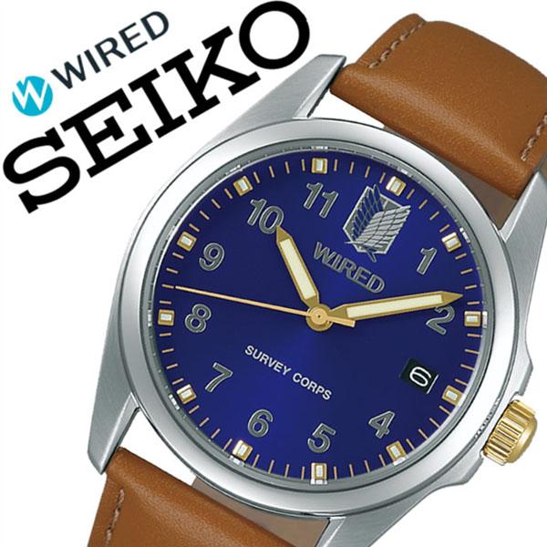 進撃の巨人 エレン 限定モデル ワイアード 腕時計 [WIRED時計] AGAK701 [新品 革 ベルト 正規品 セイコー SEIKO ワイヤード エレン 限定 Eren Signature Model][バーゲン プレゼント ギフト][おしゃれ 腕時計]