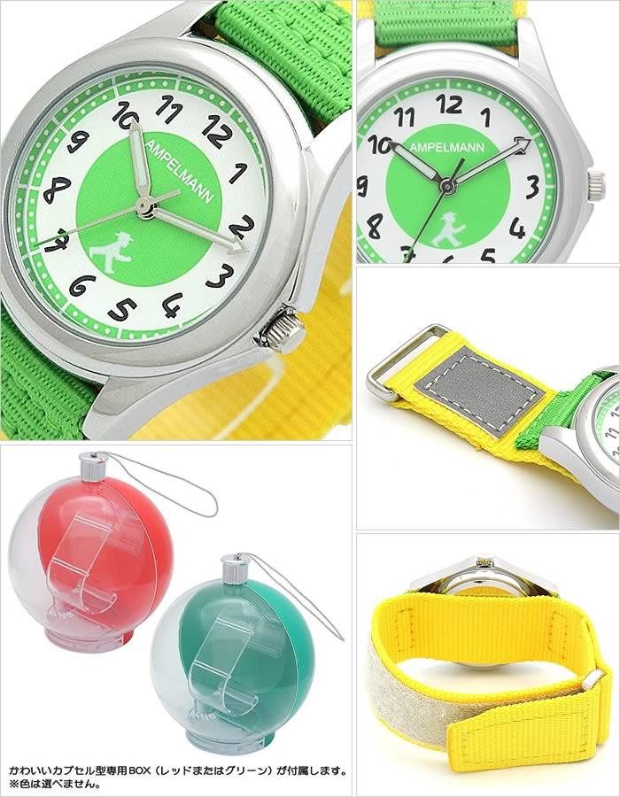 watch papillon rakuten global market the yellow silver white go rh global rakuten com Wrist Watch Gap Gap Sport Watch