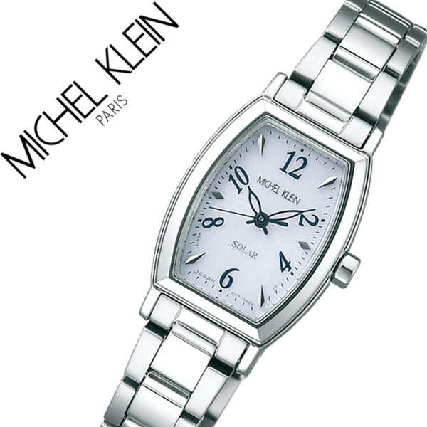 ミッシェルクラン 腕時計 [MICHELKLEIN時計]( MICHEL KLEIN 腕時計 ミッシェル クラン 時計 ) レディース 腕時計 シルバー AVCD028 [メタル ベルト 正規品 ソーラー かわいい SEIKO オールシルバー][バーゲン プレゼント ギフト][おしゃれ 腕時計]