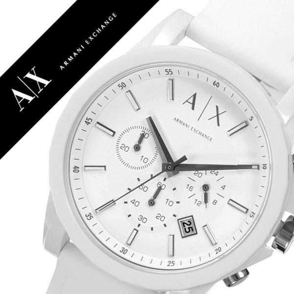 [当日出荷] アルマーニエクスチェンジ 腕時計 ArmaniExchange 時計 アルマーニ エクスチェンジ 時計 Armani Exchange 腕時計 メンズ ホワイト AX1325 人気 ブランド ラバー ベルト クロノグラフ ビジネス プレゼント ギフト 防水 送料無料