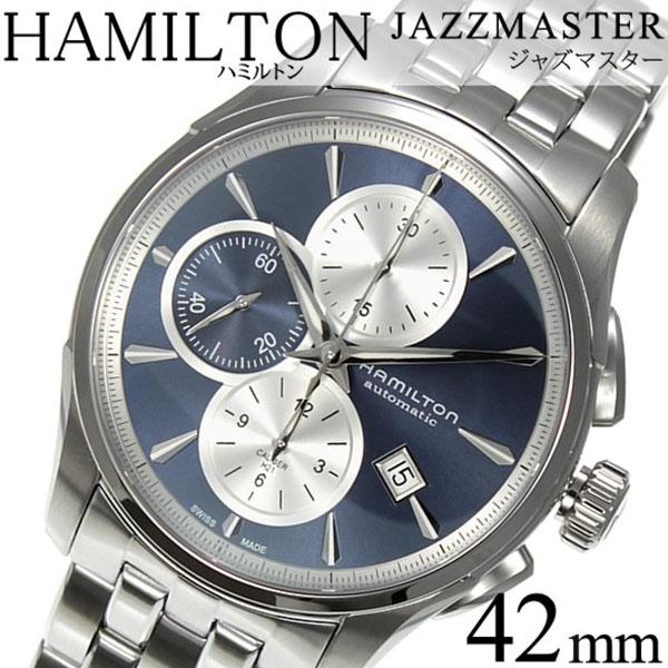 ハミルトン 腕時計 [HAMILTON時計]( HAMILTON 腕時計 ハミルトン 時計 ) ジャズマスター オート クロノ腕時計 ブルー H32596141 [メタル ベルト 機械式 メカニカル 自動巻 クロノグラフ 新作 防水 ブランド シルバー ネイビー][プレゼント バーゲン]