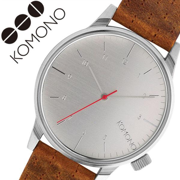 コモノ 腕時計 KOMONO時計 KOMONO 腕時計 コモノ 時計 ウィンストン ウォールナット ( WINSTON WALNUT ) メンズ レディース 腕時計 シルバー KOM-W2103 [正規品 人気 新作 ブランド トレンド 革 ベルト レザー インスタ insta シンプル ブラウン][ご褒美], Joy Assists Japan:c9802499 --- myneeds.jp