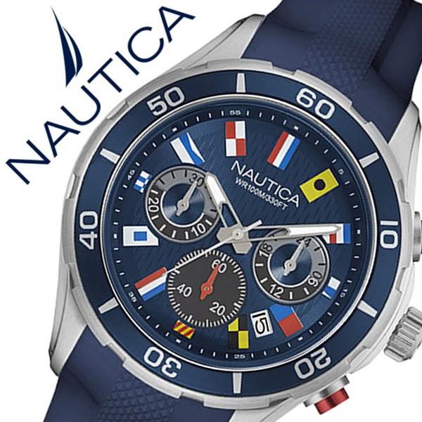 [当日出荷] 【5年保証対象】ノーティカ 腕時計 NAUTICA 時計 NST12 FLAGS メンズ ブルー NAD16534G ラバー ベルト クロノグラフ 防水 新作 ブランド ネイビー シルバー スポーツ 人気 プレゼント ギフト 送料無料