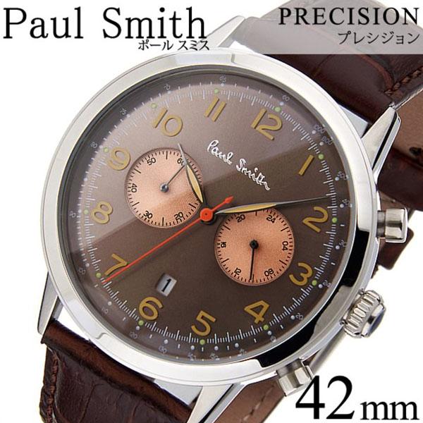 ポールスミス 腕時計 メンズ [Paul Smith 時計] プレシジョン ( PRECISION ) ブラウン P10013 [革 ベルト アナログ クロノグラフ シルバー][バーゲン プレゼント ギフト][おしゃれ 腕時計]