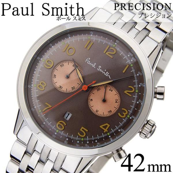 ポールスミス 腕時計 メンズ [Paul Smith 時計] プレシジョン ( PRECISION ) ブラウン P10019 [メタル ベルト アナログ クロノグラフ シルバー][バーゲン プレゼント ギフト][おしゃれ 腕時計]