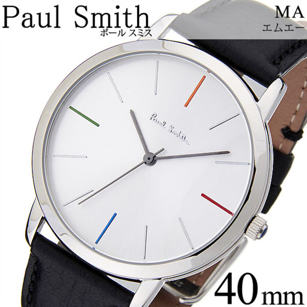 ポールスミス 時計 PaulSmith 腕時計 ポール スミス 腕時計 Paul Smith 時計 ポールスミス腕時計 エムエー MA メンズ レディース シルバー P10051 革 ベルト ブラック 新作 人気 ブランド ビジネス シンプル プレゼント ギフト 送料無料