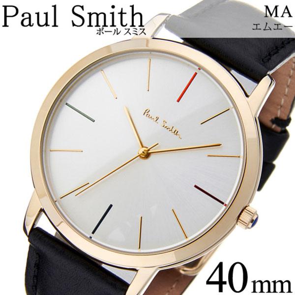 ポールスミス 時計 PaulSmith 腕時計 ポール スミス 腕時計 Paul Smith 時計 ポールスミス腕時計 エムエー MA メンズ レディース シルバー P10059 革 ベルト ブラック ゴールド 新作 人気 ブランド ビジネス シンプル プレゼント ギフト 送料無料