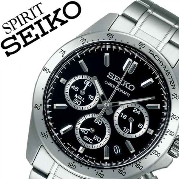 セイコー 腕時計 [SEIKO時計]( SEIKO 腕時計 セイコー 時計 ) スピリット ( SPIRIT ) メンズ 腕時計 ブラック SBTR013 [メタル ベルト 正規品 クロノグラフ クオーツ アナログ シルバー][バーゲン プレゼント ギフト][おしゃれ 腕時計]