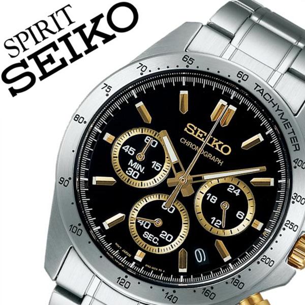 【5年保証対象】セイコー 腕時計 SEIKO 時計 SEIKO SPIRIT 腕時計 セイコー スピリット 時計 メンズ ブラック SBTR015 メタル ベルト クロノグラフ シルバー ゴールド プレゼント ギフト 送料無料