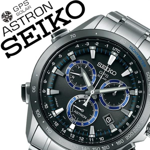 セイコー アストロン SEIKO ASTRON 時計 セイコーアストロン 腕時計 SEIKOASTRON メンズ ブラック SBXB099 メタル ベルト クロノグラフ 防水 ソーラー GPS 衛星 電波 修正 シルバー プレゼント ギフト 送料無料