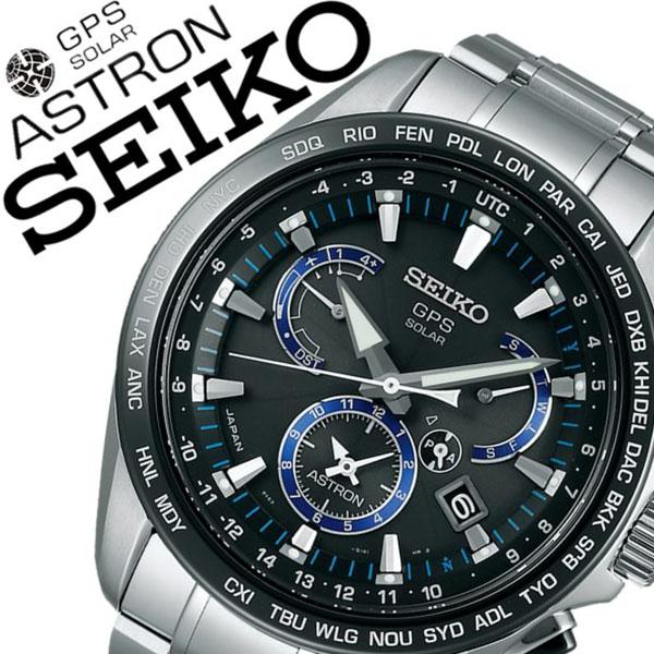 セイコー 腕時計 [SEIKO時計]( SEIKO 腕時計 セイコー 時計 ) アストロン ( ASTRON ) メンズ 腕時計 ブラック SBXB101 [メタル ベルト 正規品 防水 ソーラー GPS 衛星 電波 修正 シルバー][バーゲン プレゼント ギフト][おしゃれ 腕時計]