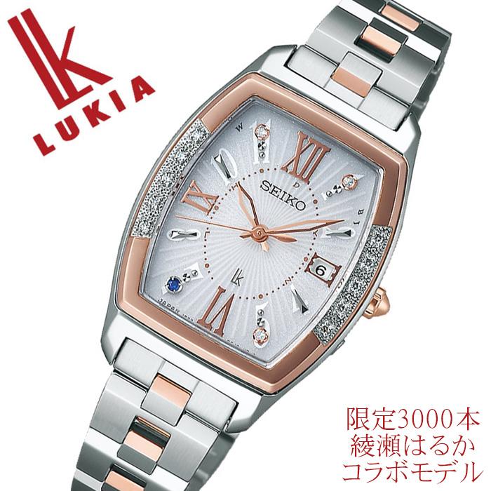 1a2d60107b プレゼントでもらいたい!セイコーのレディース高級腕時計のおすすめ ...