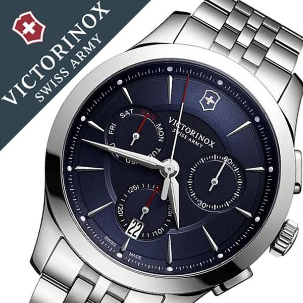 【5年保証対象】ビクトリノックス 腕時計 VICTORINOX 時計 ビクトリノックス スイスアーミー 時計 VICTORINOX SWISSARMY 腕時計 アライアンス クロノグラフ メンズ ブルー VIC-241746 ブランド メタル ベルト 防水 ミリタリー ウォッチ シルバー 父の日 ギフト