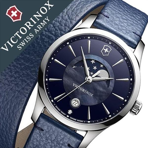 【5年保証対象】ビクトリノックス 腕時計 VICTORINOX 時計 ビクトリノックス スイスアーミー 時計 VICTORINOX SWISSARMY 腕時計 アライアンス スモール レディース ブルー VIC-241755 ブランド 革 ベルト 防水 ムーンフェイス 二重巻 シルバー ホワイト シェル 送料無料