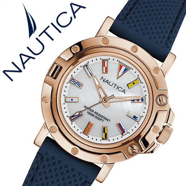 【5年保証対象】ノーティカ 腕時計 NAUTICA 時計 ノーティカ 時計 NAUTICA 腕時計 ウーマンズ フラッグス NST800 WOMEN'S シルバー NAD14007L 正規品 人気 新作 流行 ブランド 防水 スポーツ アウトドア シリコン ギフト プレゼント ネイビー ピンクゴールド 送料無料